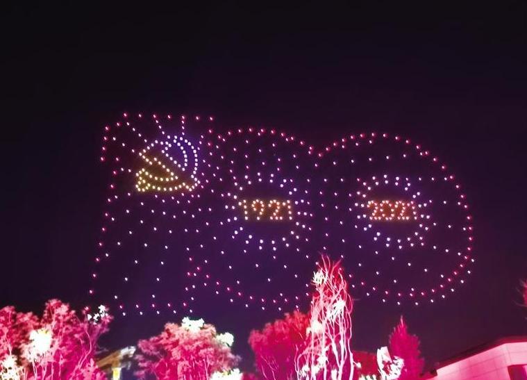 Celebrate the 100th anniversary of CPC