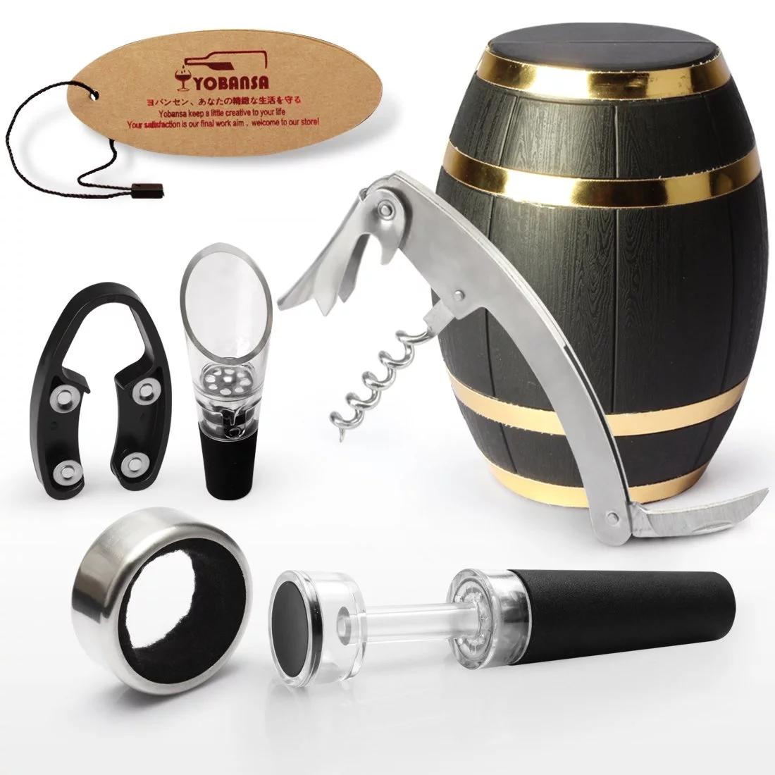 Manufactur standard Carrara Marble Mosaic - SHUNSTONE Hot Sale Wine Barrel Shaped Wine Accessories Gift Set Wine Opener Corkscrew – Shunstone